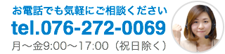 0120-132-841